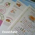 sanrio-spks.jpg