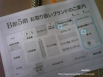 upseibu-fgb5.jpg