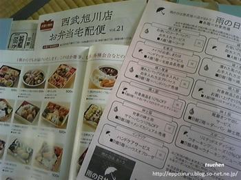 upseibu-sb1.jpg