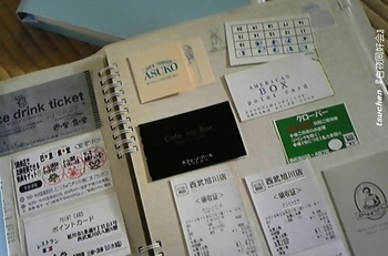 upseibu-sb3.jpg